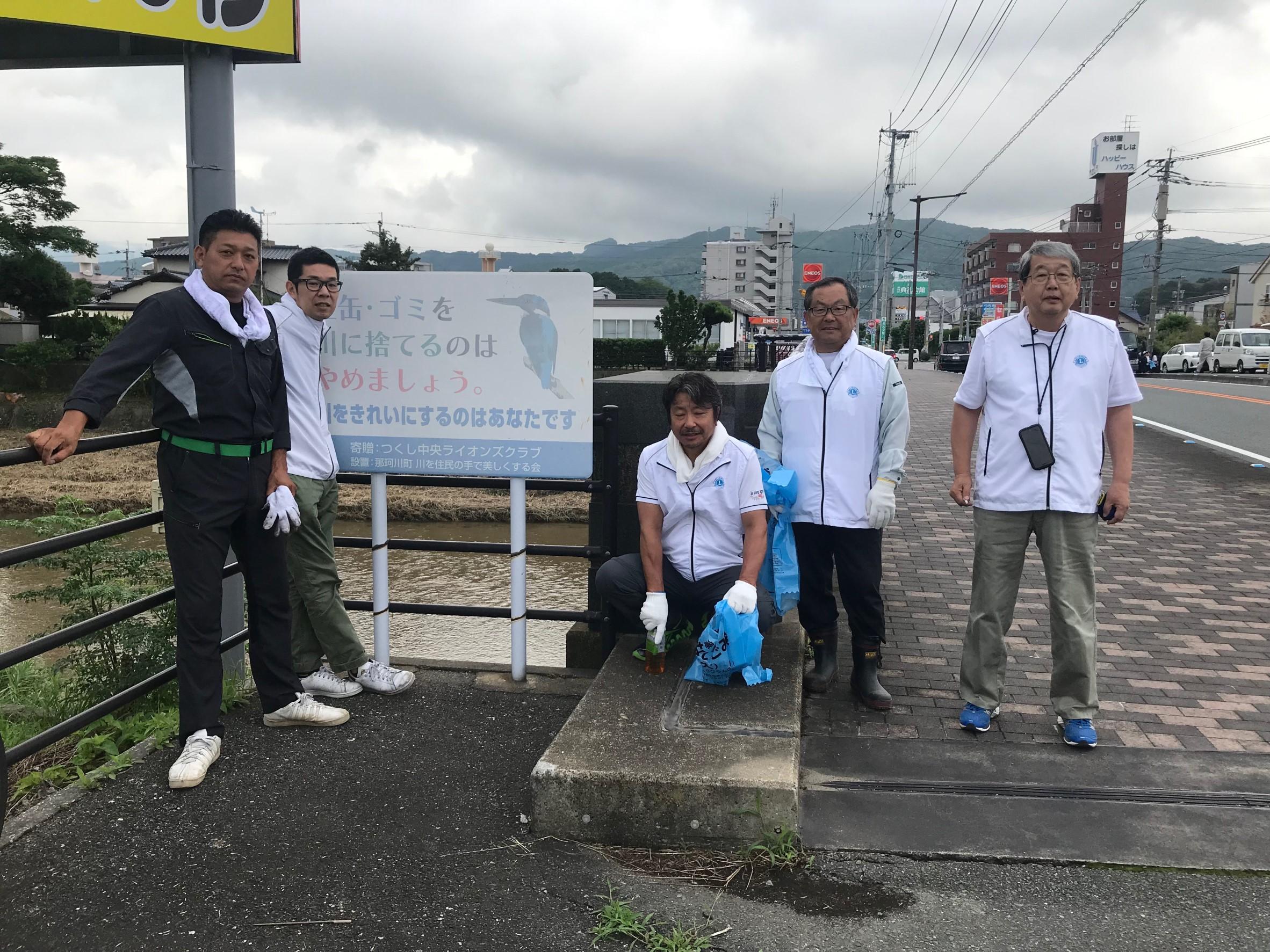 那珂川清掃活動